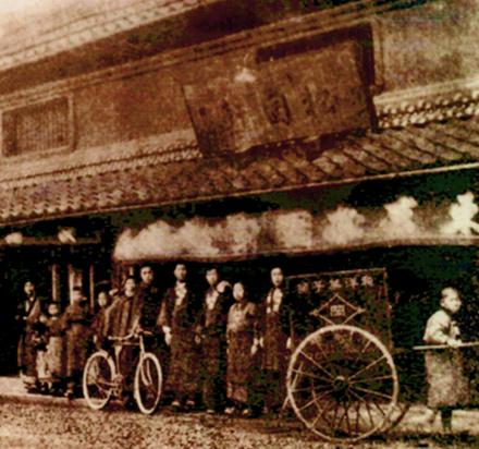 創業明治30年。先代への想いが紡ぎ出した羽二重餅の元祖「松岡軒」。